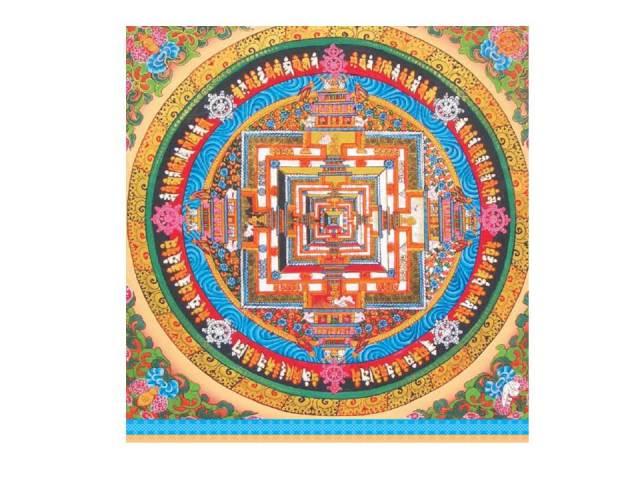 Bhutan National Education Framework [1]