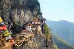 tigers-nest-monastery-bhutan