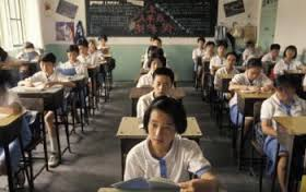 chinese schools rows 3